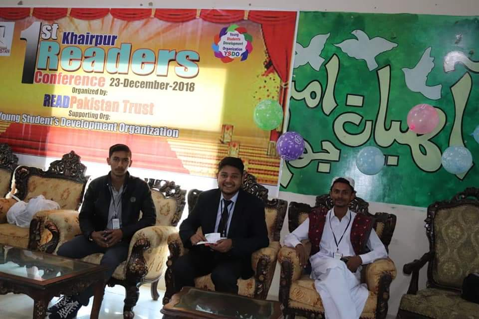 KhairPur Readers Conference