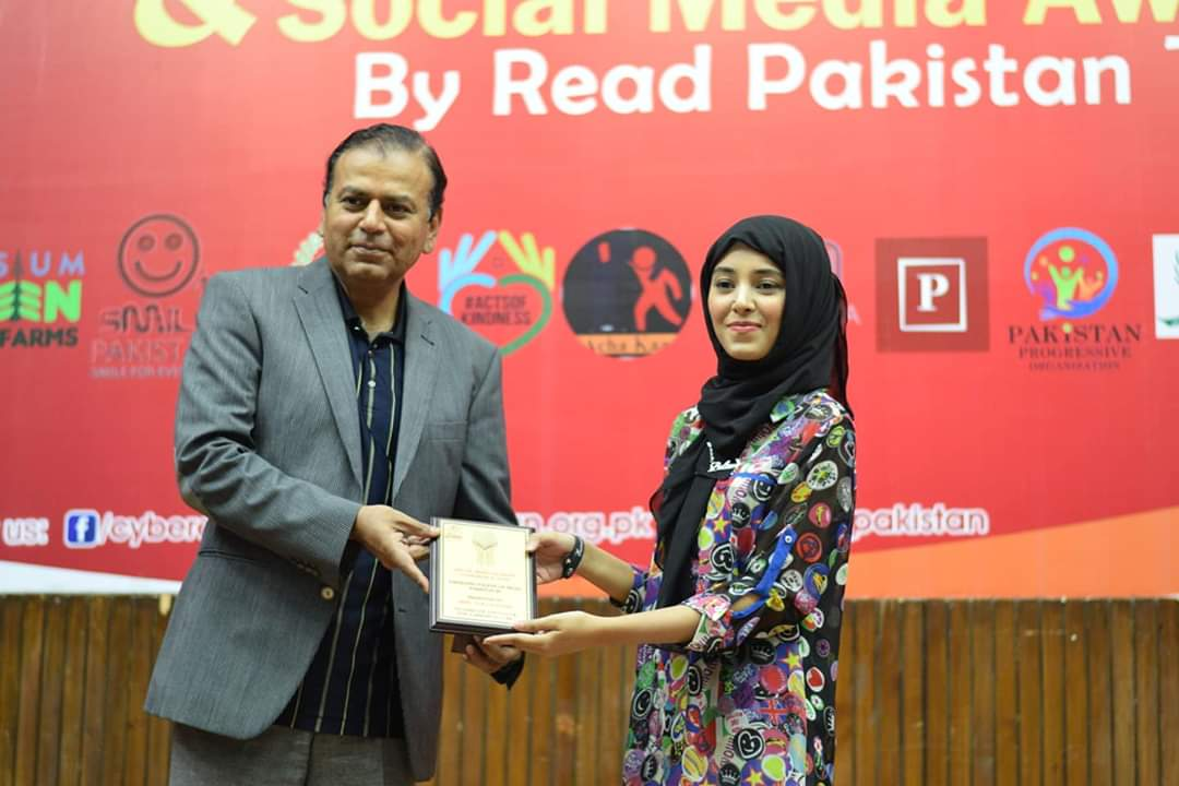 Social Media Leaders Conference by Read Pakistan