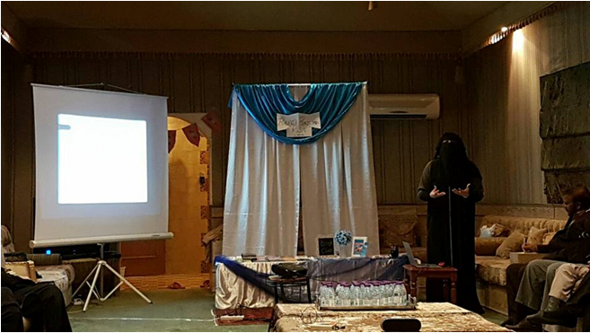 Al Khobar: Read Pakistan KSA Chapter first introductory gathering for the community.