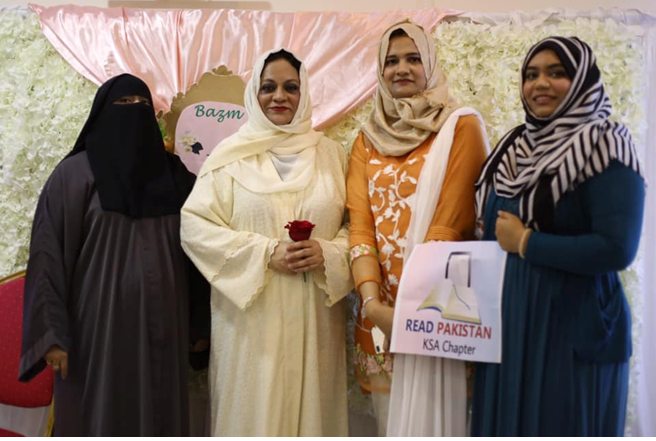"Al Khobar: Read Pakistan Book Club in ""CARWANE ADAB"""