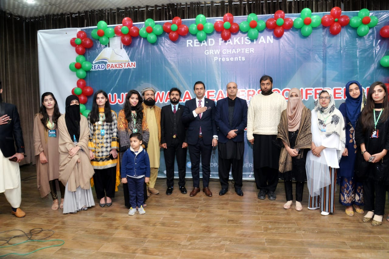 Gujranwala Readers Conference